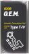 Трансмиссионное масло Mannol ATF T-IV OEM / MN8208-4ME (4л) -