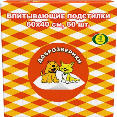 Одноразовая пеленка для животных Доброзверики Classic 60x40 / 242/ПК60 (60шт)