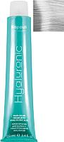 Крем-краска для волос Kapous Hyaluronic Acid с гиалуроновой кислотой 10.012 (платиновый блонд прозрачный табачный) -