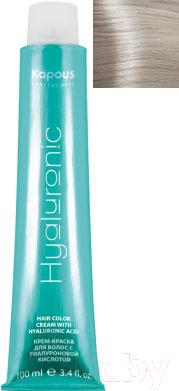 Крем-краска для волос Kapous Hyaluronic Acid с гиалуроновой кислотой 10.1 (платиновый блонд пепельный)