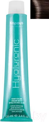 Крем-краска для волос Kapous Hyaluronic Acid с гиалуроновой кислотой 5.81 (светло-коричневый шоколодно-пепельный)