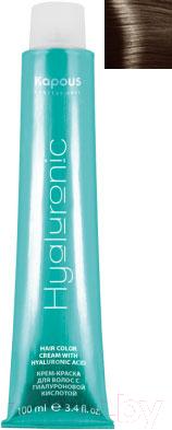 Крем-краска для волос Kapous Hyaluronic Acid с гиалуроновой кислотой 7.0 (блондин)