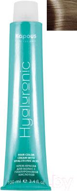 Крем-краска для волос Kapous Hyaluronic Acid с гиалуроновой кислотой 8.0 (светлый блондин)