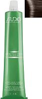 Крем-краска для волос Kapous Studio Professional с женьшенем и рисовыми протеинами 4.0 (коричневый) -