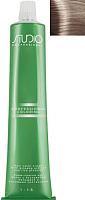 Крем-краска для волос Kapous Studio Professional с женьшенем и рисовыми протеинами 8.23 (светлый бежевый перламутровый блонд) -