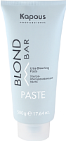 Крем для обесцвечивания волос Kapous Ультра-обесцвечивающая Blond Bar 1589 (500мл) -