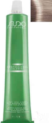 Крем-краска для волос Kapous Studio Professional с женьшенем и рисовыми протеинами 9.23 (очень светлый бежевый перламутровый блонд)