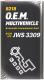Трансмиссионное масло Mannol ATF Multivehicle OEM JWS / MN8218-4ME (4л) -
