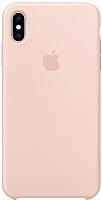 Чехол-накладка Apple Silicone Case для iPhone XS Max Pink Sand / MTFD2 -