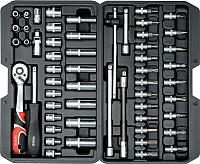Универсальный набор инструментов Yato YT-14501 -