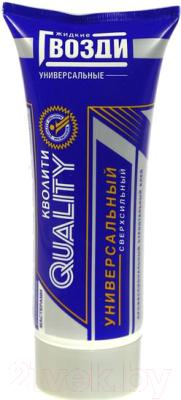 Клей Quality Жидкие гвозди универсальные
