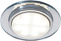 Точечный светильник Elektrostandard 1061 GX53 CL -