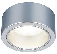 Точечный светильник Elektrostandard 1070 GX53 SL -