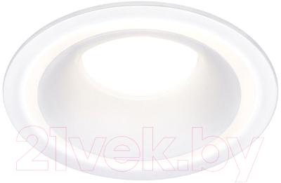 Точечный светильник Elektrostandard 7012 MR16 WH