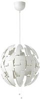 Потолочный светильник Ikea ПС 2014 803.832.45 -