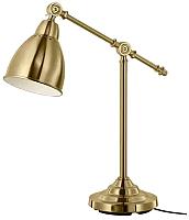 Настольная лампа Ikea Барометр 103.580.46 -