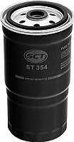 Топливный фильтр SCT ST354 -