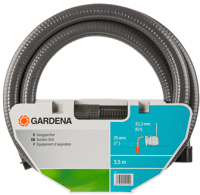 Шланг всасывающий Gardena 01411-20 -