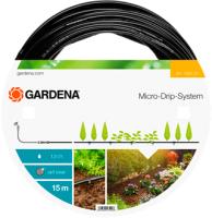 Шланг поливочный Gardena 01362-20 -