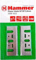 Нож для рубанка Hammer Flex 209-103 PB (2шт) -