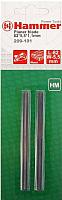 Нож для рубанка Hammer Flex 209-101 PB (2шт) -