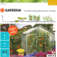 Система капельного полива Gardena 01373-20 -
