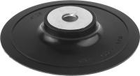 Опорная тарелка Hammer Flex 227-004 PD M14 RB -