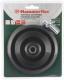 Шлифтарелка Hammer Flex 227-005 PD M14 RB -