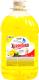 Средство для мытья посуды Хозяюшка Лимон (5л) -