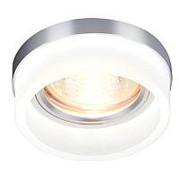 Точечный светильник Elektrostandard 2205 MR16 MT -