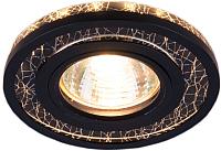 Точечный светильник Elektrostandard 7020 MR16 BK/SL -