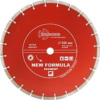 Отрезной диск алмазный Trio Diamond S209 -