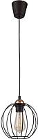 Потолочный светильник TK Lighting 1644 Galaxy 1 -