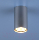 Точечный светильник Elektrostandard 1081 GU10 SL / 5257 -