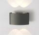 Бра уличное Elektrostandard Twinky Double 1555 Techno LED (серый) -
