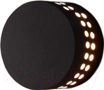 Бра уличное Elektrostandard Arcada 1585 Techno LED (черный)