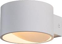 Бра Elektrostandard Coneto MRL LED 1045 (белый) -
