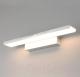 Подсветка для картин и зеркал Elektrostandard Sankara MRL LED 16W 1009 IP20 (серебристый) -