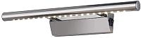 Подсветка для картин и зеркал Elektrostandard Trinity Neo SW MRL LED 1001 -