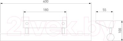 Подсветка для картин и зеркал Elektrostandard Trinity Neo SW MRL LED 1001