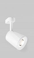 Трековый светильник Elektrostandard Joli 9W 4200K LTB19 (белый) -