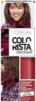 Оттеночный бальзам L'Oreal Paris Colorista красные волосы -