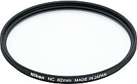 Светофильтр Nikon 82mm NC -