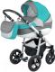 Детская универсальная коляска Adamex Avanti 2 в 1 (21B) -