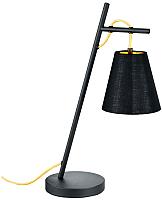 Настольная лампа Lussole Loft LSP-0545 -
