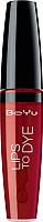 Тинт для губ BeYu Lips To Dye 3355.05 (8мл) -