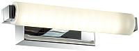 Подсветка для картин и зеркал Odeon Light Fris 4618/4WL -