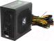 Блок питания для компьютера Chieftec Eco GPE-700S 700W -
