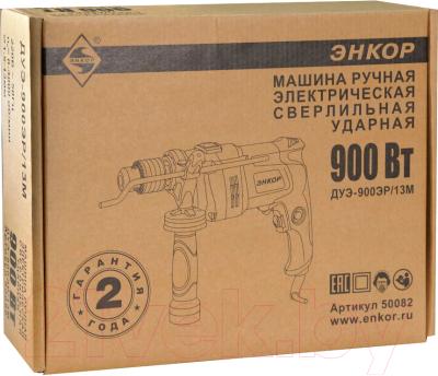 Дрель Энкор ДУЭ-900ЭР/13М