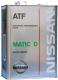 Трансмиссионное масло Nissan Matic Fluid D / KLE2200004 (4л) -